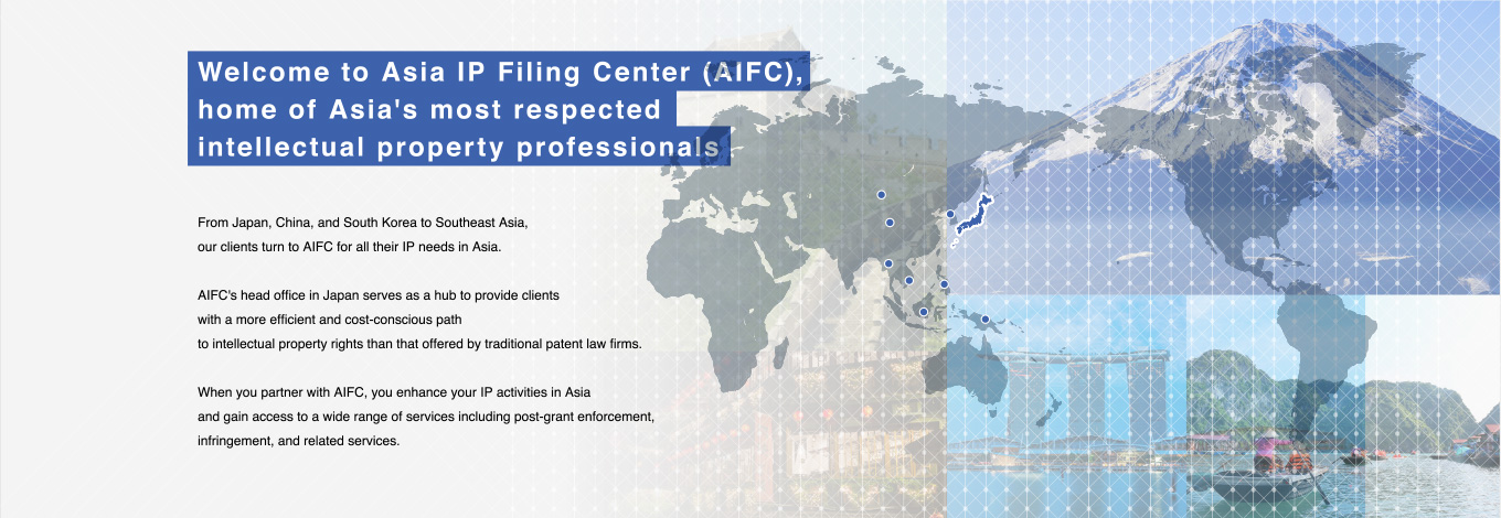 Welcome to Asia IP Filing Center (AIFC)